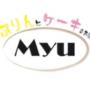 モリシア津田沼に「ぷりんとケーキのお店 Myu」が9/3(月)にオープンしています